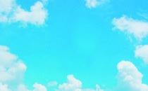A boldogságnak nem kék a madara
