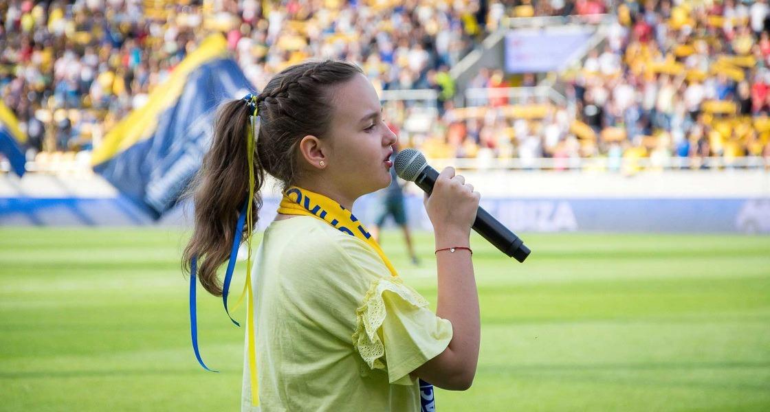 Ki vagy te, énekes lány?
